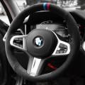 Leather steering wheel pattern
