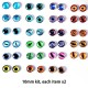 10mm Resin Cabochon glass eyes 2pc/lot